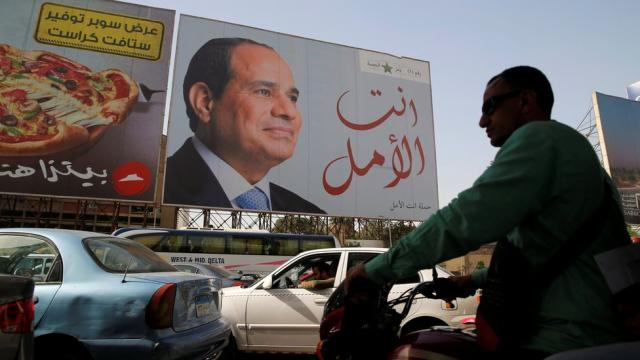 Egypt election: Voters to elect president